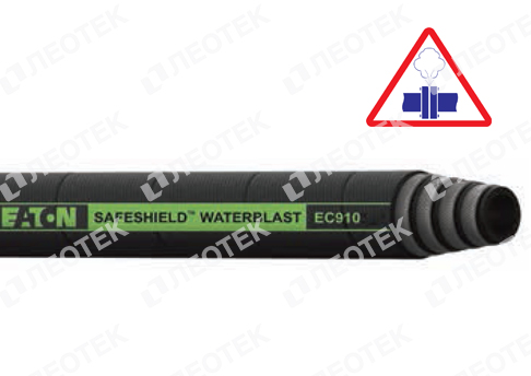 4SP EC910 Eaton Safeshield Waterblast